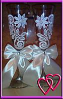 Свадебные бокалы Бант 7429 Ромашка