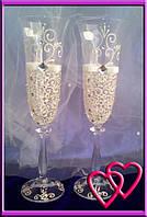 Свадебные бокалы Версаль 005, цвета в ассортименте Молочный
