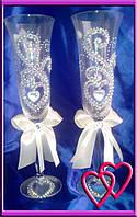 """Свадебные бокалы """"Кристальное сердце"""" белые"""