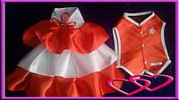 """Свадебные костюмчики для шампанского """"Он и Она"""", цвет в ассортименте Красный"""