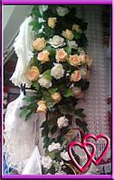 Свадебные цветы для украшения машины Персик