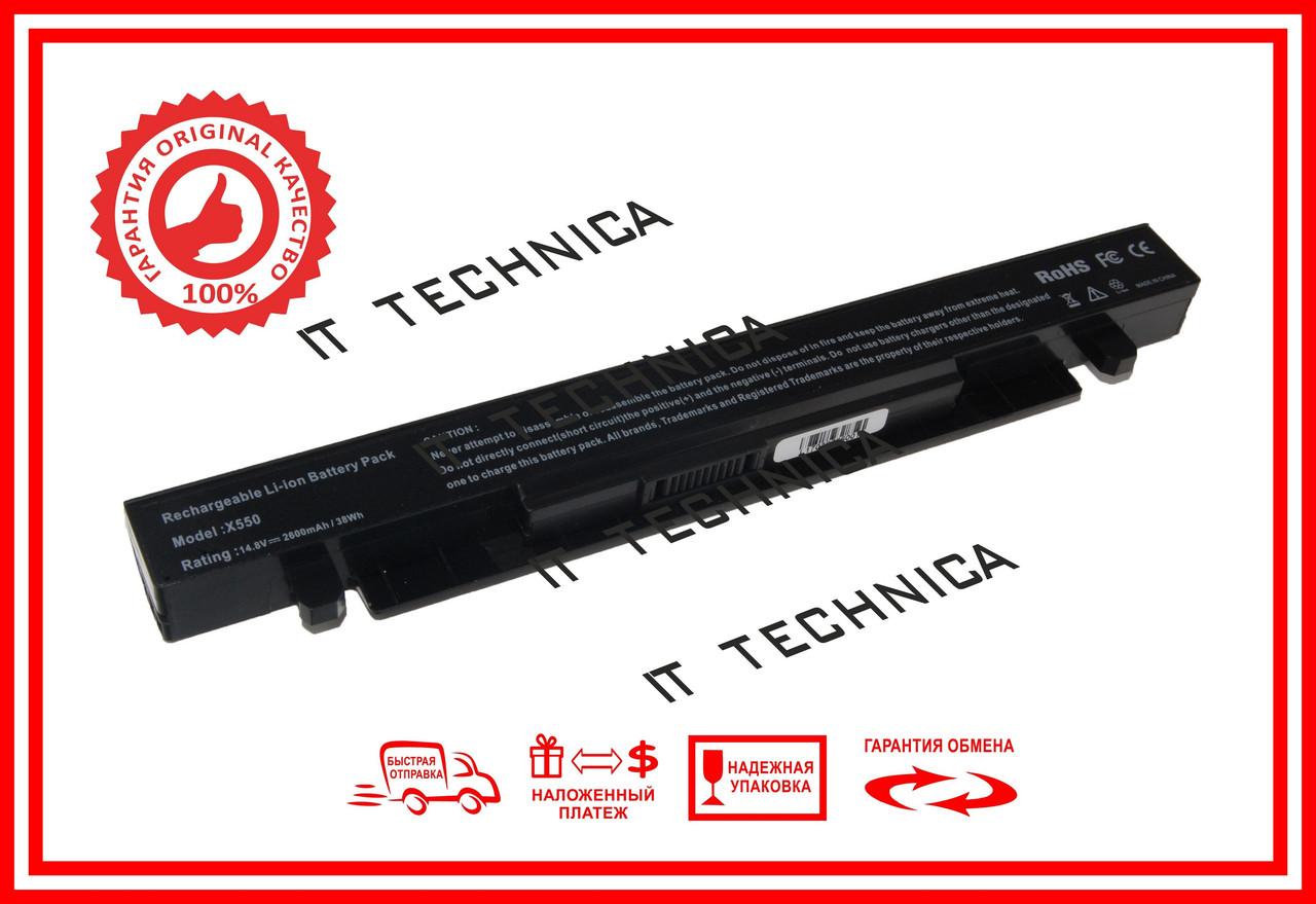 Батарея ASUS X552WA Y481 Y481C 14.8V 2600mAh