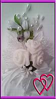 """Свадебные бутоньерки для жениха или свидетеля """"Три розы"""" Белый"""