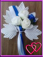 """Свадебные бутоньерки для жениха или свидетеля """"Розы в листьях""""№2 Синий"""