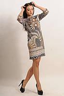 Женское бежевое платье ВОЛНА ТМ Ри Мари  42-52 размеры