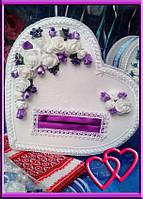 """Свадебные сундуки для денег в форме СЕРДЦА """"Куст роз"""" Фиолетовый"""
