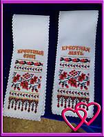 Свадебные ленты для родных, гостей, по 2 шт в наборе Крестные, Для гостей