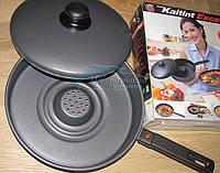 Сковорода Dry Cooker (Драй Кукер) 26 см., фото 1