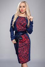 Стильное красивое офисное платье с длинным рукавом и поясом 48-52