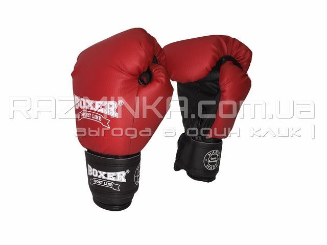 боксерские перчатки, перчатки для бокса, боксерские перчатки 6 унций, перчатки для бокса 6 унций, боксерские перчатки 6oz, перчатки для бокса 6oz