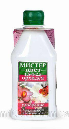 Мистер-Цвет Орхидея 300 мл