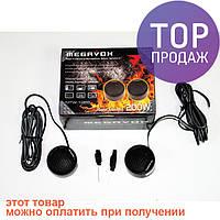 Пищалки Megavox MTW-126S 200W/аксессуары для авто