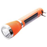 Фонарь LUXURY 207, солнечная батарея