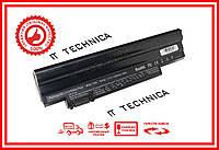 Батарея ACER 11.1V 5200mAh Gateway EC19C