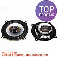 """13"""" Pioneer TS-A1395 240W/аксессуары для авто"""