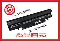 Батарея SAMSUNG N260 N260P N350-JA03 11.1V 5200mAh