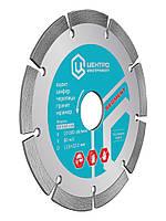 """Алмазный диск Ø115mm для сухого реза """"SEGMENT"""" Центроинструмент (0224)"""