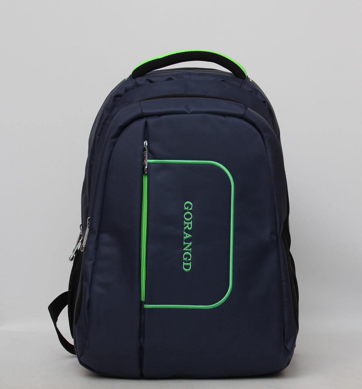 9890c1d87560 Шкільний рюкзак для підлітка (великий розмір) / Школьный рюкзак для  подростка с отделом для