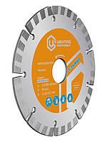"""Алмазный диск Ø230mm, по железобетону """"T-TURBO"""" ЦентроИнструмент (23-5-22-230)"""