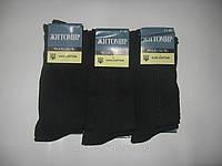 Житомирские носки черного цвета