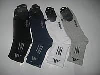Носки Adidas (упаковка 12 шт.)