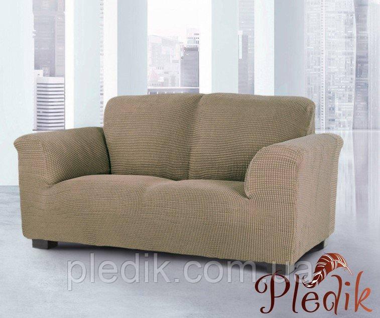 Чехол на диван натяжной 2-х местный Испания, Glamour Linen Гламур лен