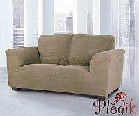 Чехол на диван натяжной 2-х местный Испания, Glamour Linen лен