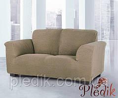 Чохол на диван натяжна 2-х місний Іспанія, Glamour Linen Гламур льон