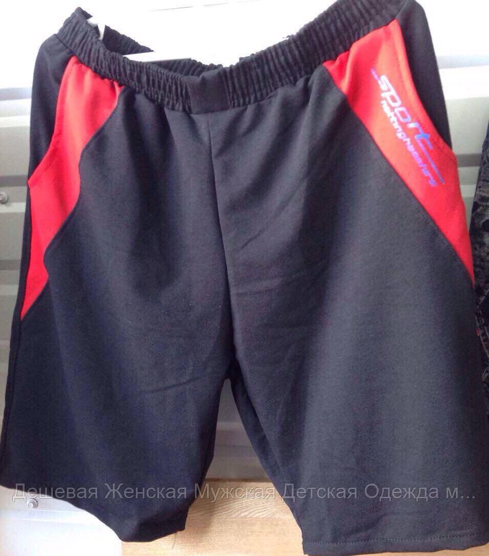 Стильные шорты мужские