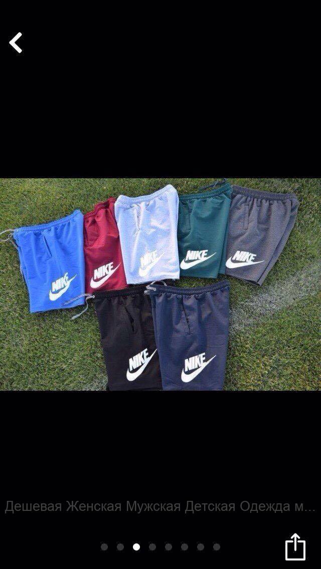 Мужские шорты Nike оптом