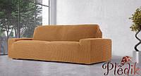 Чехол на диван натяжной 3-х местный Испания, Glamour Gold золото