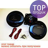 10см Megavox MCS-4543SR 200W 2х полосные/аксессуары для авто
