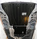 Захист картера двигуна, акпп BMW X1 (E84) 2009-, фото 5