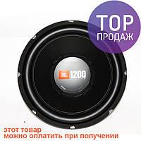 "12"" Сабвуфер JBL GT5-S12/аксессуары для авто"