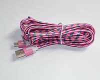 Кабель универсальный micro USB 2.0 плоский розовый длиной 3 метра