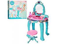 Детский туалетный столик трюмо со стулом 90013