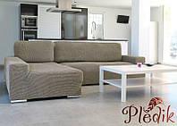Чехол натяжной на Угловой диван (левосторонний) Испания, Glamour лен