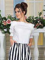 Белая Блуза Анжелика