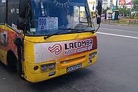 Реклама на транспорте в Киеве