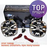 13см BOSCHMANN BM AUDIO XJ2-5655 M2 260W 2х полосная/аксессуары для авто