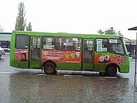 Реклама на транспорте в Харькове