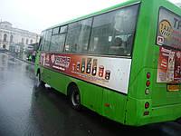 Брендирование транспорта в Харькове, фото 1
