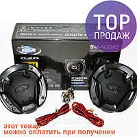 10см BOSCHMANN BM AUDIO XJ1-G434T2 250W 2х полосная/аксессуары для авто