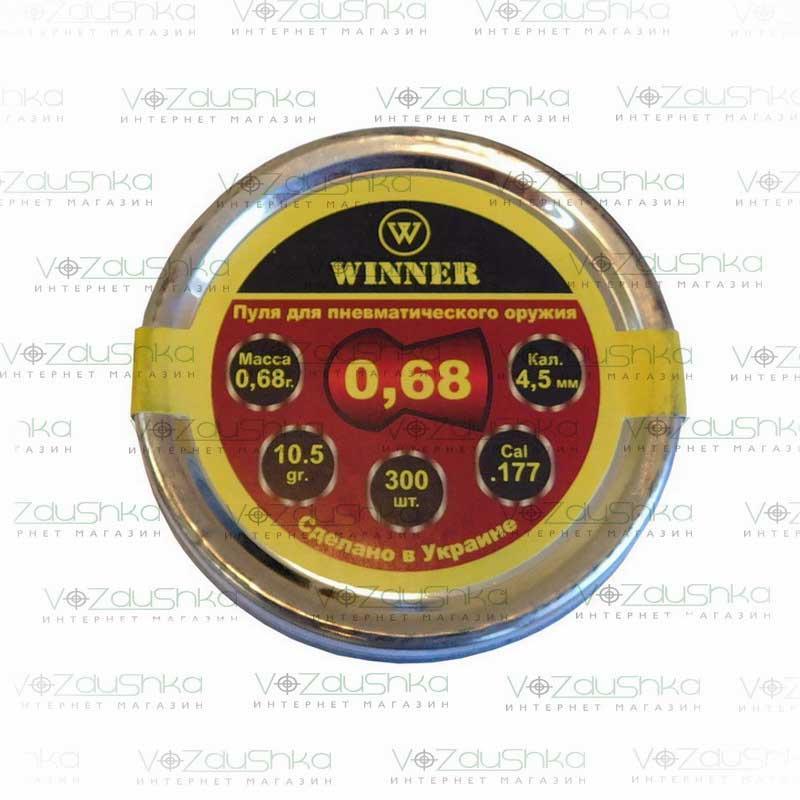 Пули Winner 0.68 г 300 шт/уп Domed круглоголовые