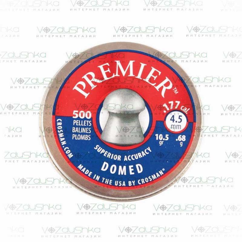 Пули Crosman Premier Domed 500 шт/уп 0,68 г LHP77
