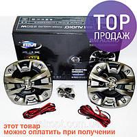 10см BOSCHMANN BM AUDIO XJ2-4533 M2 250W 2х полосная/аксессуары для авто