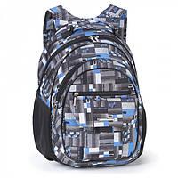Рюкзак школьный Dolly 573 ортопедический на два отделения 30 см х 40 см х 20 см