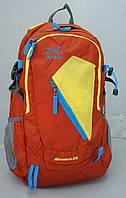Рюкзак Jetboil Adventure 35 L, оранжевый рюкзак Джетбоил