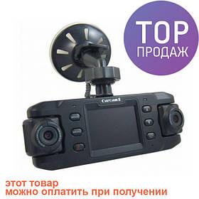 Видеорегистратор X8000 HD, 2 кам, GPS