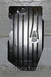 Защита картера двигателя, акпп BMW X1 (E84) 2009-, фото 3